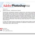 Adobe Photoshop CS2 Gratis